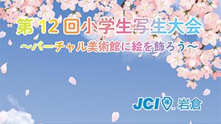 スクリーンショット 2021-03-15 18.37.44